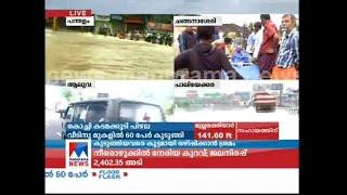സഹായവുമായി മന്ത്രിമാർ ഹെലികോപറ്റ്റിൽ   Kerala Floods