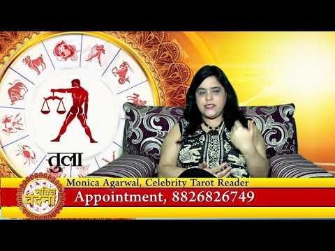 TULA Rashi | LIBRA | Predictions for April - 2018 Rashifal | Monica Agarwal Celebrity Tarot Reader