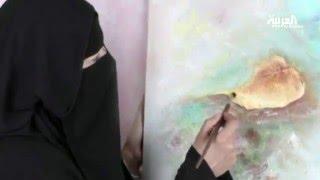 فعاليات فن جدة 21/39 ومعرض الأرض