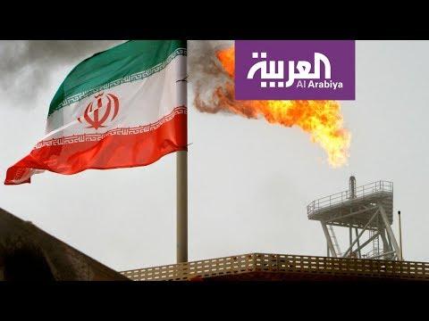 ما سبب التراجع الضخم في صادرات إيران النفطية؟  - 21:53-2019 / 6 / 24