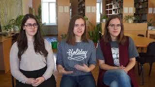 Студентки ИСИ СИБАДИ рассказывают об участии в Школе главного архитектора в г.Екатеринбург