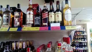 Ukranya yeni alkol fiyatlari atg markette ki 15.11.2017