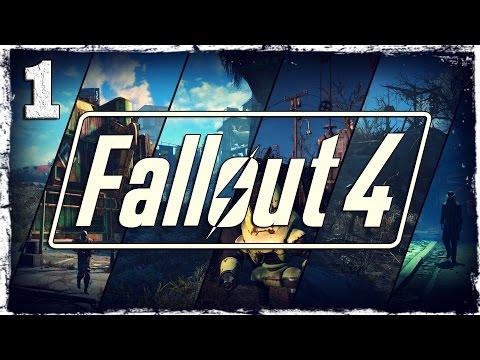 Смотреть прохождение игры Fallout 4. #1: День, когда мир содрогнулся.