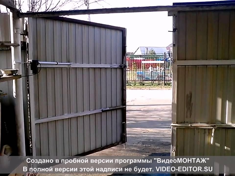 Автоматика для открывания распашных ворот