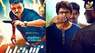 Vijay Theri 1st day box office collection | Atlee, Samantha, Amy Jackson