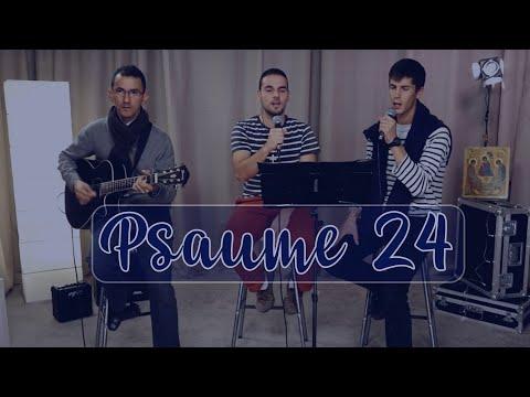 18 février Psaume 24