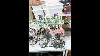[다이소추천템] 패브릭부터 장식용품등 예쁜 인테리어소품…
