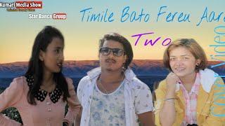 Timile Khayako kasam|| Melina Rai ||Timile Bato Fereu Are 2