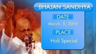 Bhajan Sandhya - Shri Vinod Agarwal (Holi Special)