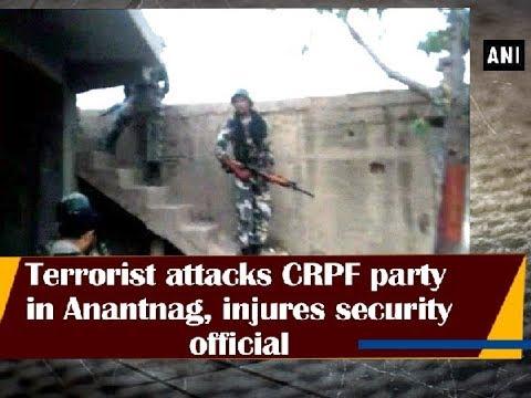 Terrorist attacks CRPF
