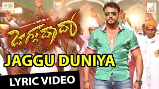 "Watch 'jaggu duniya' lyric video song from the movie ""jaggu dada"" starring challenging star darshan & deeksha seth directed by raghavendra hegde, music compo..."