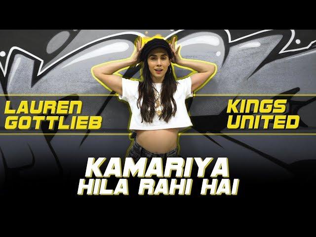 LAUREN GOTTLIEB x KINGS UNITED | Kamariya Hila Rahi hai | Jjust Music