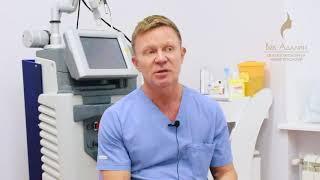 Безоперационная блефаропластика – фракционный фототермолиз кожи век