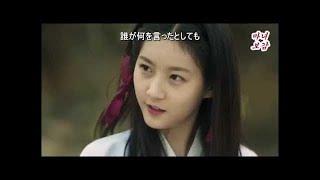 魔女宝鑑~ホジュン、若き日の恋~ 第15話