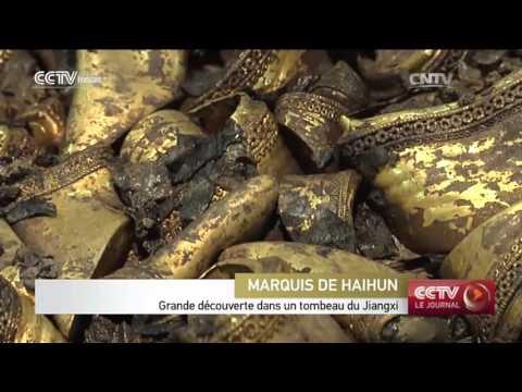 Grande découverte dans un tombeau du Jiangxi