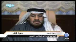 الإمارات   حملة اعتقالات واسعة بحق النشطاء
