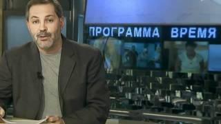 Михаил Леонтьев: Возня в Приднестровье.Однако, Время