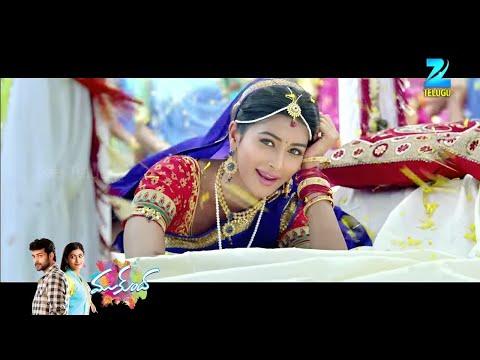 Gopikamma Song | Mukunda |  Starring Varun Tej, Pooja Hegde