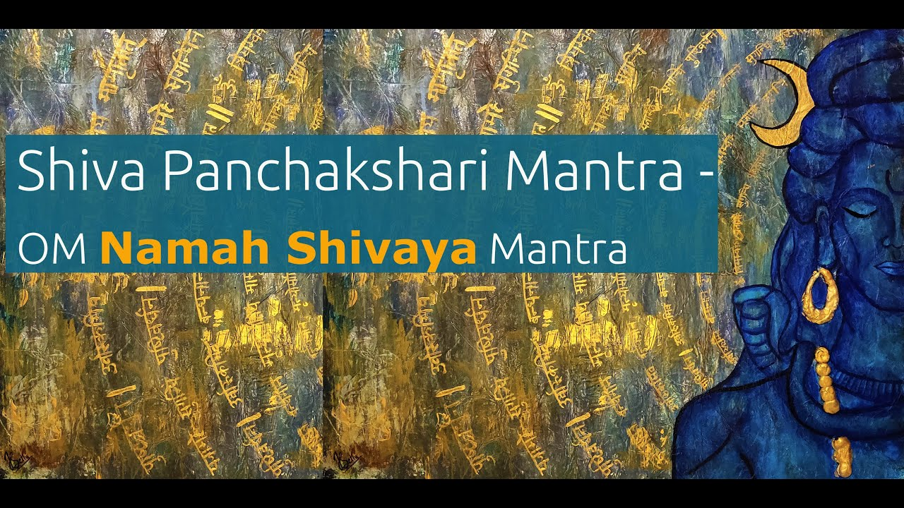 ॐ नमः शिवाय धुन | Shiva Panchakshari Mantra - OM Namah Shivaya Mantra - Shiva:Shiv Song