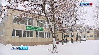 Брянский кожвендиспансер переехал в новое здание
