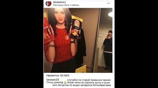 Дмитрия Тарасова заметили на фото с «картонной Бузовой»