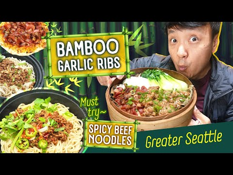 bamboo-garlic-ribs-&-must-try-spicy-beef-noodles-in-greater-seattle