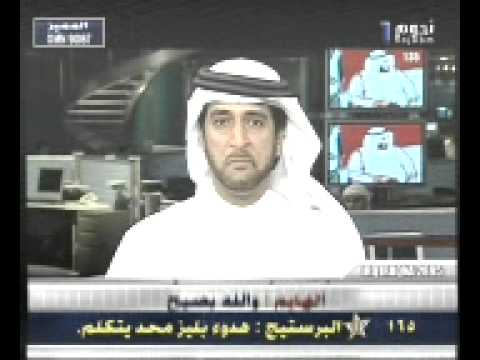 The Announcement of Shaikh Zayed Death