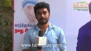 Vasi At Chellamada Nee Enakku Movie Launch