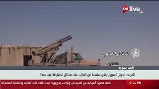 المرصد السوري: الجيش يشن سلسلة من الغارات على مناطق للمعارضة قرب حماة