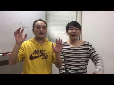 野田和田チャンネルはじまるよ!!