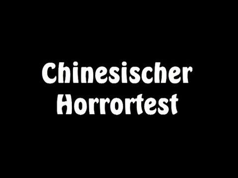 Witz:  Chinesischer Horrortest