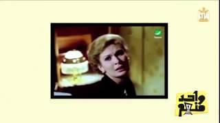 فضائح غادة عبد الرازق