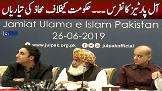 OPPOSITION LEADERS PRESS CONFERENCE AFTER ALL PARTIES CONFERENCE TODAY | 26 JUNE 2019