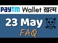 Paytm wallet Khatm, paytm payments bank limited,paytm set to launch ppbl 23rd May