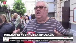 На Пятницкой улице в Москве произошел сильный пожар