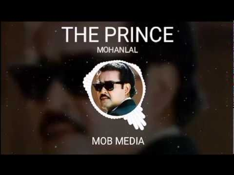 Mohanlal Mass Bgm In The Prince | Mohanlal