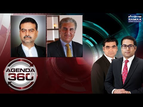 Agenda 360 - SAMAA TV - 06 Jan 2018