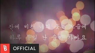 [M/V] Sool J & KK (??? & ????) - LOVE HOLIC(????) MP3