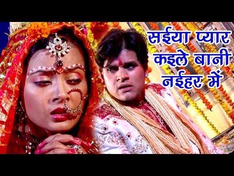 BHOJPURI SAD SONG - भोजपुरी का ऐसा दर्द भरा गीत - देख कर आप रोते रोते पागल हो जायेंगे
