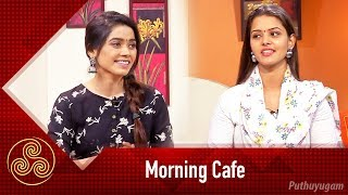 Morning Cafe – PuthuYugam tv Show