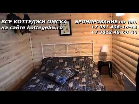 Баня на дровах Омск - YouTube