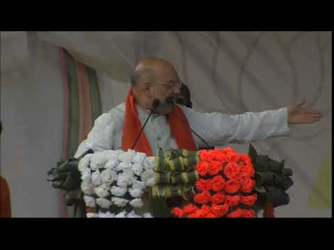 Shri Amit Shah addresses public meeting in Birbhum, West Bengal : 22.04.2019
