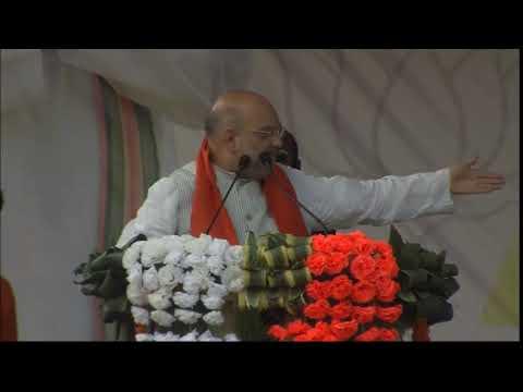 Shri Amit Shah addresses public meeting in Birbhum, West Bengal : 22.04.2019