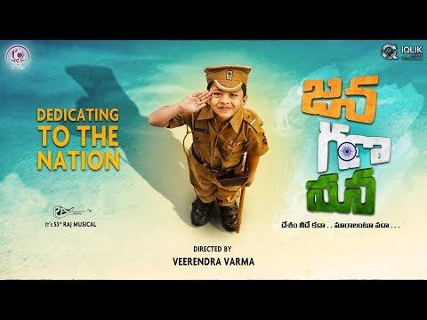 Jana Gana Mana Video Song || Directed By Veerendra varma