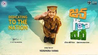 Jana Gana Mana Video Song    Directed By Veerendra varma