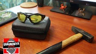 Тактические очки - защищают или нет?