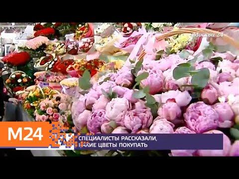 Вопрос: В какой упаковке дарить цветы на 8 Марта?