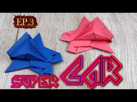 DIY Toy Paper Car | How To Make A Racing Paper Super Car Tutorials | Easy Origami Craft Kids EP.3