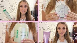 видео Профессиональные косметические средства для ухода за волосами