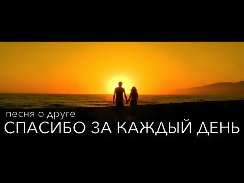 Алла Чепикова - Спасибо за каждый день | Премьера 2019